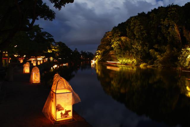 Lanterne à eau Matsue